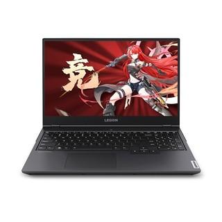 Lenovo 联想 拯救者 R7000P 2020款 15.6英寸 游戏本 黑色(锐龙R7-4800H、RTX 2060 6G、32GB、512GB SSD、1080P、IPS、144Hz)