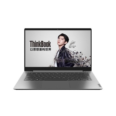 ThinkBook 思考本 14 (07CD)2021款 14英寸笔记本(i5-1135G7、8GB、512GB、MX450)