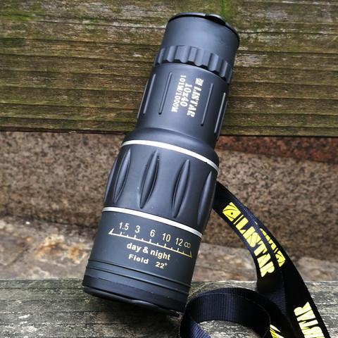 立视德高清高倍单筒望远镜侦察镜旅游望眼镜近焦远焦微光夜视ZLISTAR手持式固定倍率能组合手机拍照户外登山非普通望远镜