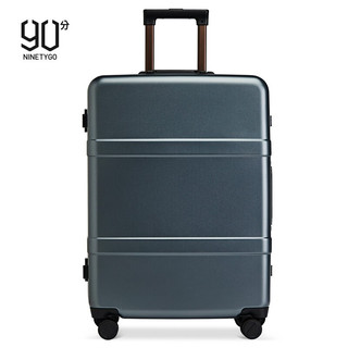 NINETYGO 90分 100801 经典铝框旅行箱 钛金灰 20英寸