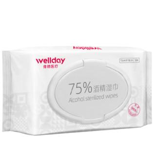 WELLDAY 维德 75%酒精湿巾