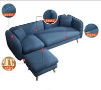 择木宜居 实木布艺组合木沙发  黄色三人位+脚踏