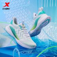 XTEP 特步 879219110517 氢风科技4.0 男款跑鞋
