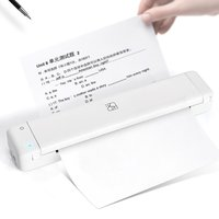 HPRT 汉印 MT800 无线蓝牙热转印打印机 白色