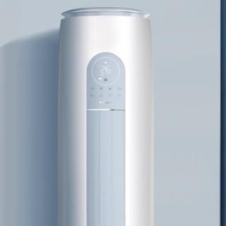 GREE 格力 云逸-Ⅱ系列 新一级能效 立柜式空调