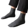 三珠绵 男士中筒袜套装 s015-N97XL 5双装 黑色
