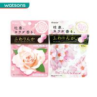 Kracie嘉娜宝 玫瑰樱花香味糖果约会口香糖软糖 樱花香32g×2