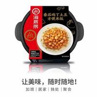 海底捞  番茄鸡丁土豆方便米饭  272g/碗