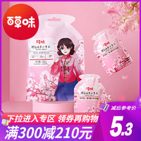 Be&Cheery 百草味 樱花味果汁果冻120g