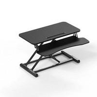 Brateck 皇冠系列 升降台式电脑桌 桌宽800mm