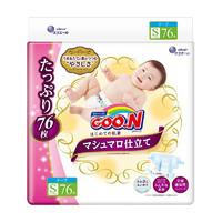 GOO.N 大王  棉花糖系列 纸尿裤 S76片