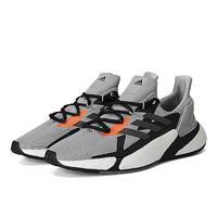31日20点:adidas 阿迪达斯 X9000L4 FW8414 中性跑鞋