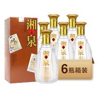 湘泉 五福 52%vol 馥郁香型白酒