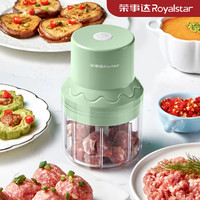 Royalstar 荣事达 RS-GC105 料理机 0.1l 充电基础款
