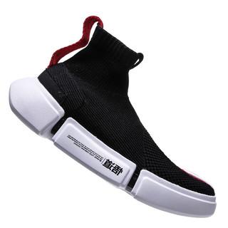 LI-NING 李宁 悟道2 男子篮球鞋 ABCM052