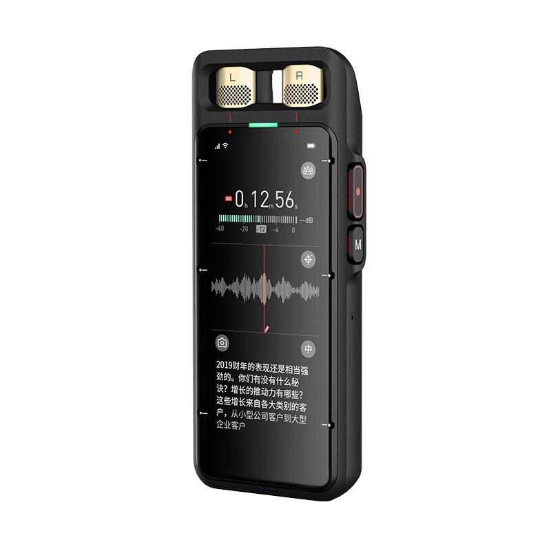 Sogou 搜狗 E2 智能录音笔 32GB 黑色