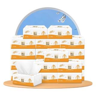 Breeze 清风 包邮清风抽纸原木纯品3层120抽20包面巾纸巾餐巾卫生纸家用擦手
