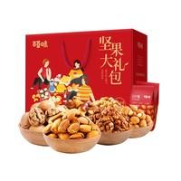 Be&Cheery 百草味 每日坚果礼盒 1520g