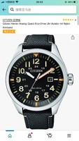 Citizen 西铁城光动能手表Herren Analog Quarz Eco-Drive Uhr Aviator mit Nylon Armband