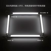 欧普led灯管t5一体化支架灯全套1.2米家用日光灯长条灯三色光管