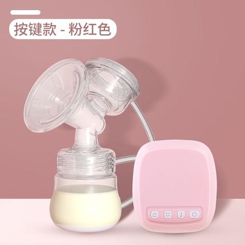 XIAOZHUANGXIONG 小壮熊 孕妇吸奶器