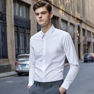 DaiShu 袋鼠 1B133261820 男士免烫修身商务衬衫