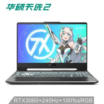 ASUS 华硕 天选2 15.6英寸游戏笔记本电脑 日蚀灰(R7-5800H、16GB、512GB、RTX3060、240Hz、100%sRGB)