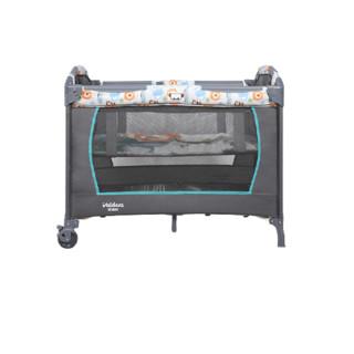 VALDERA 瓦德拉  多功能可折叠婴儿床