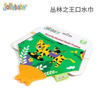 jollybaby 祖利宝宝 婴儿口水巾 43.5*18.5cm
