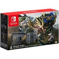 百亿补贴:Nintendo 任天堂 日版 Switch游戏主机 续航增强版 怪物猎人崛起限定