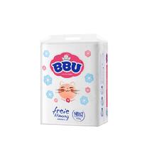 BBU 自由呼吸系列 紙尿褲