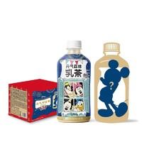 PLUS会员:Genki Forest 元気森林 乳茶 450ml*5(原味2+咖啡2+茉香)+迪士尼限定盲盒玩偶*1