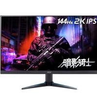 acer 宏碁 Acer 宏碁 VG270U Pbmiipx 暗影骑士 27英寸IPS屏(2K、144Hz、1ms)