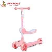 PHOENIX 凤凰 儿童滑行防滑踏板车三轮折叠滑滑车