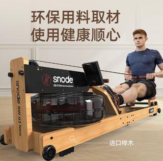 SiNuoDe 斯诺德 03NEW 折叠APP榉木划船机
