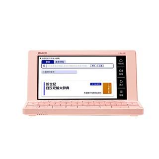 PLUS会员 : CASIO 卡西欧 E-XA300WE 日英汉电子辞典