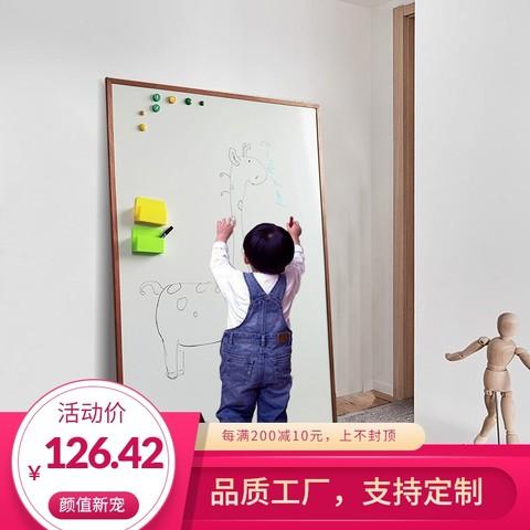 RXMC 睿轩慕城  吸磁白板