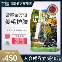 荒野盛宴鹿肉三文鱼全期猫粮6.35kg