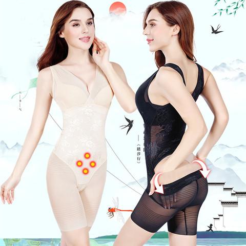 薄款加强版收腹束腰束身衣塑身衣 连体紧身衣 女塑身内衣塑形内衣