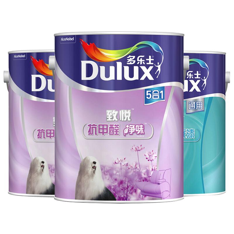 Dulux 多乐士 致悦抗甲醛五合一乳胶漆内墙面漆油漆涂料A744+A749 17L  哑光白色