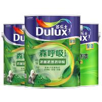 Dulux 多乐士 竹炭森呼吸无添加抗菌抗苯抗甲醛全效内墙乳胶漆 A8117+A931 15L套装