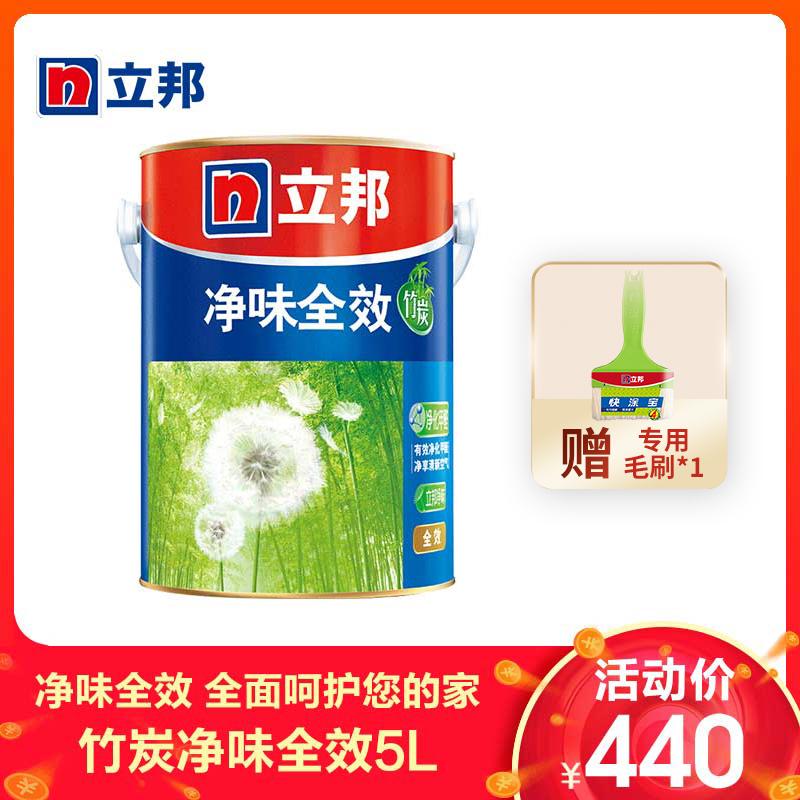 立邦 竹炭净味全效 无添加墙面乳胶漆  5L