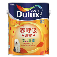 Dulux 多乐士森 呼吸淳零无添加竹炭全效儿童漆 内墙乳胶漆 墙面漆A8206 哑光白色