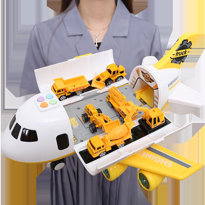 LIVING STONES 活石 收纳声光大飞机 工程款 送6辆汽车+11个路标+3个电池