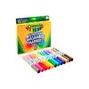 Crayola 绘儿乐 升级版可水洗绘画套装 8件套
