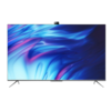 Hisense 海信 55E5G 液晶电视 55英寸 4K