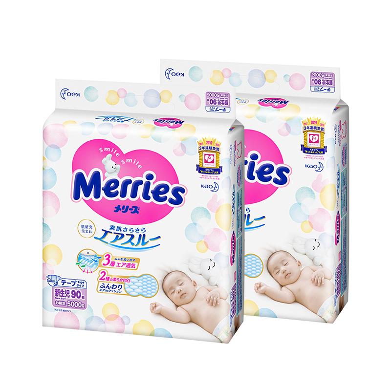 Merries 妙而舒 纸尿裤 NB90片*2包