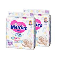 Merries 妙而舒 婴儿纸尿裤 NB 90片 2包