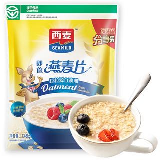 SEAMILD 西麦 即食燕麦片 1.48kg