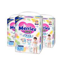12日10点、黑卡会员:Merries 妙而舒 婴儿拉拉裤 L44片 3件装